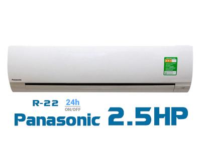 panasonic-25hp-kc24qkh-8
